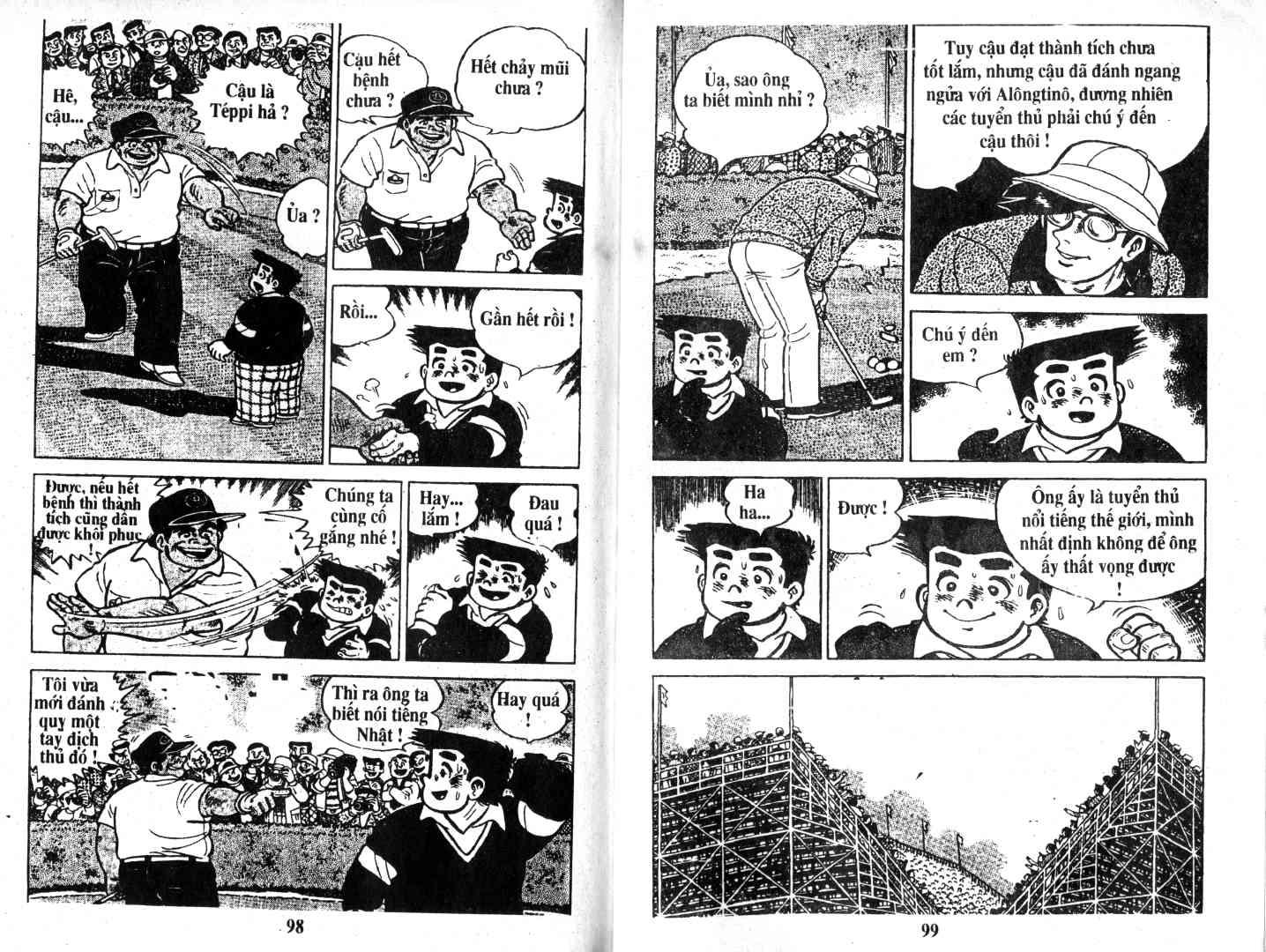 Ashita Tenki ni Naare chapter 41 trang 48