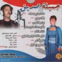 Djamila et sadik-Farhatna lina