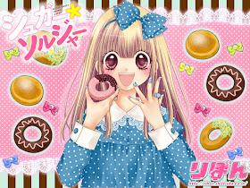 Sugar Soldier de Mayu Sakai