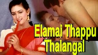 Elamai Thappu Thalangal│Hot Indian Desi Mallu Sex Masala