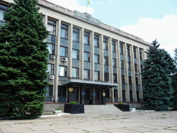 Селидово. Городской совет