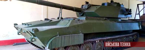 Україна допоможе М'янмі збирати легкі танки на базі 2С1