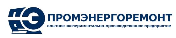 Вакансия менеджера по продажам в Промэнергоремонт