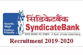Syndicate Bank Recruitment 2019,bankjobs,syndicate bank jobs,synd jobs