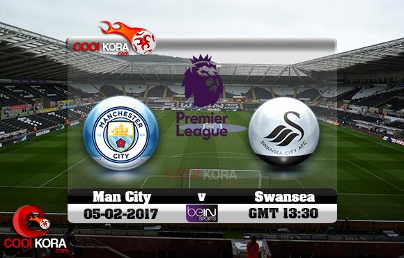 مشاهدة مباراة مانشستر سيتي وسوانزي سيتي اليوم 5-2-2017 في الدوري الإنجليزي
