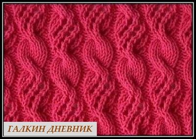 uzori-s-kosami | pletení | kudumine | 編み物