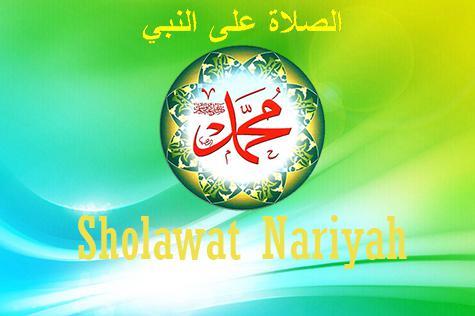 Teks Bacaan Sholawat Nariyah Lengkap Rumi Lirik Arab Latin