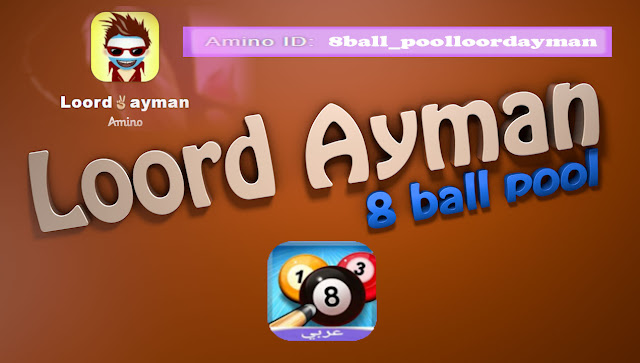 Forum loord ayman on Amino and spoke with him by voice
