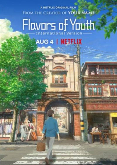 Shikioriori (Flavors of Youth 2018) Subtitle Indonesia