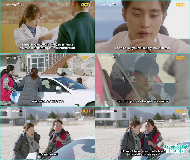 jin wook thinking of the past embarrassment decided to take revenge on Yoo Mi - My Secret Romance: Episode 2