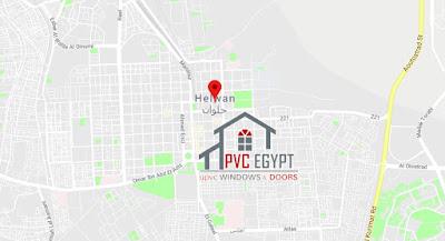شبابيك وأبواب pvc حلوان - شركة بى فى سى مصر
