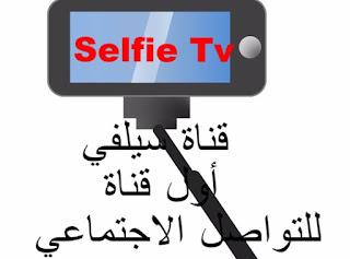 Selfie Tv