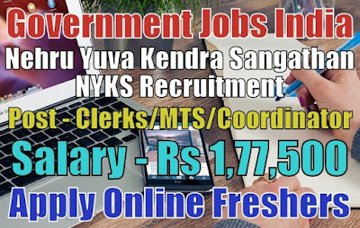 NYKS Recruitment 2019