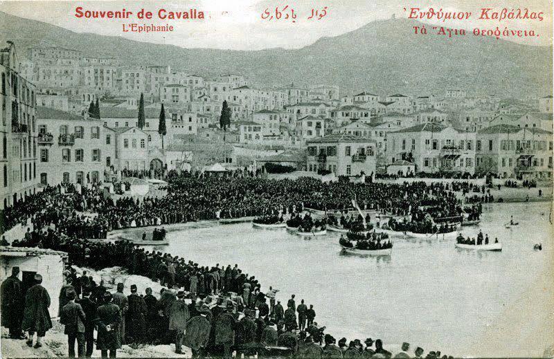 Image result for ΚΑΒΑΛΑ 1920 1940