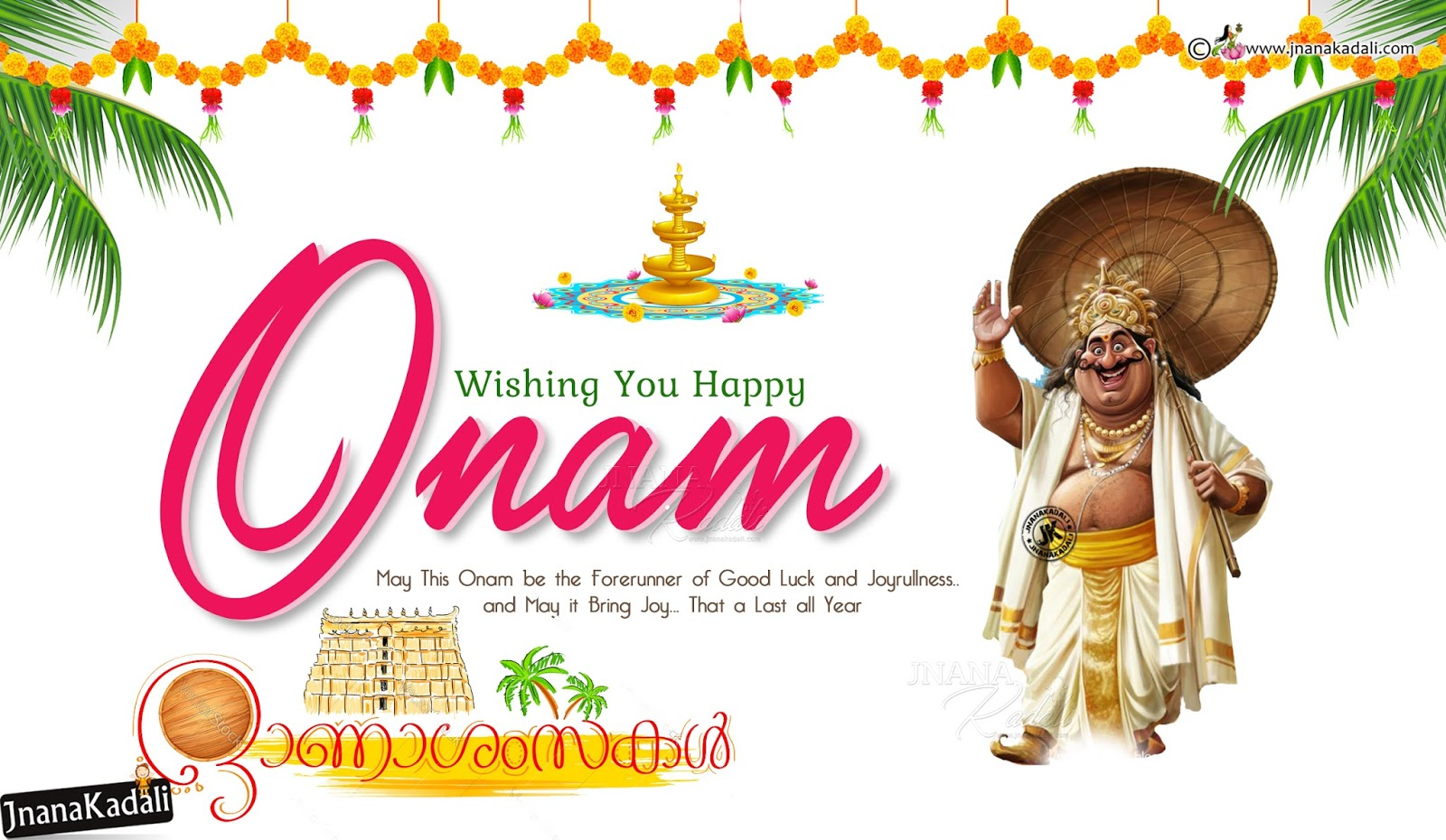 Trending 2017 advanced onam greetings in english onam ashamshugal in happy onam quotes greetings in malayalam best onam quotes hd wallpapers onam messages in m4hsunfo