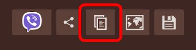 Кнопка для копирования координат в буфер обмена