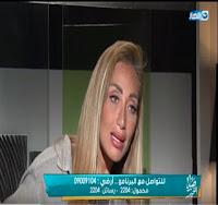 """برنامج صبايا الخير حلقة الأربعاء 26-7-2017 مع ريهام سعيد و حلقة لكشف بطلة كليب """"ركبني المرجيحة"""""""
