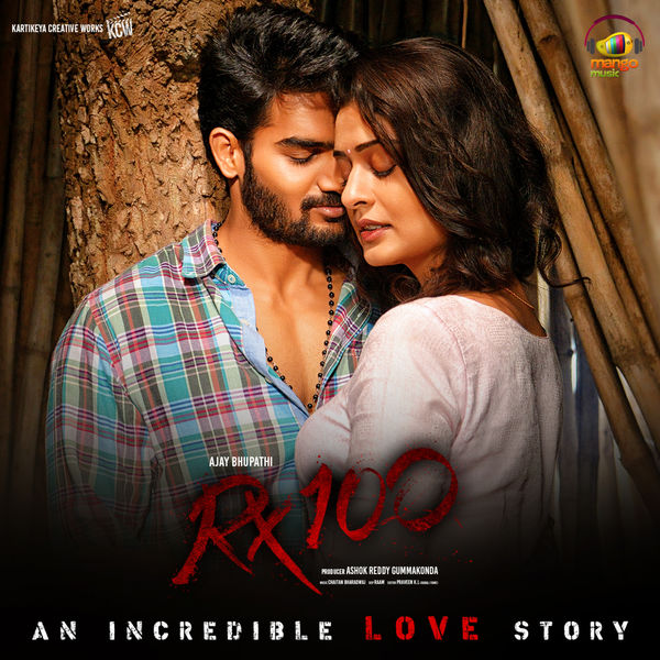 RX 100 (2018) Telugu Songs Lyrics