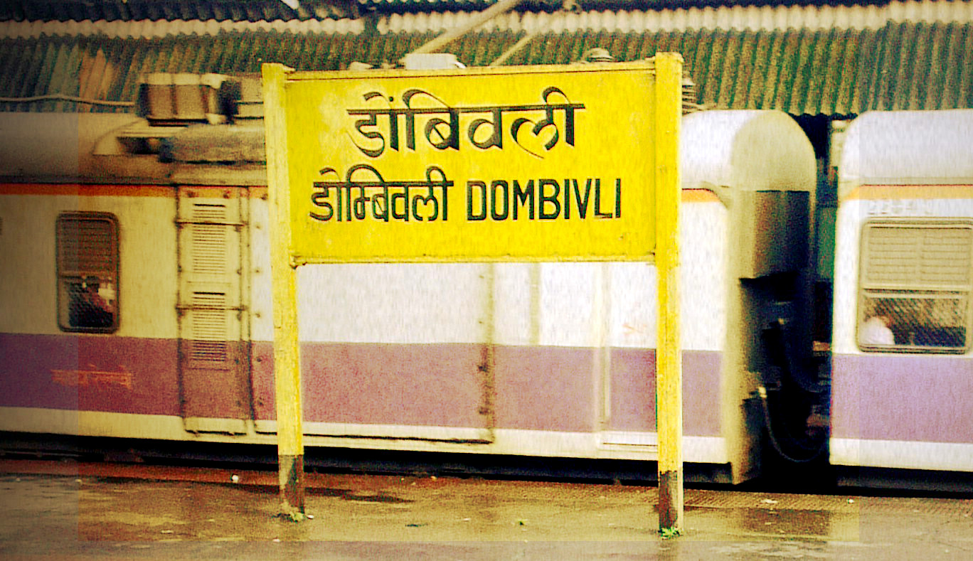 Dombivali facts