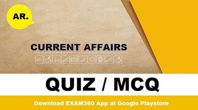 Daily Current Affairs MCQ - 15th November 2017