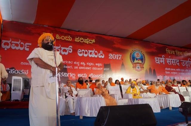 VHP Dharma Sansad Udipi Resolution 3 on Goraksha