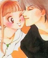Nụ hôn tinh nghịch