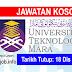 Job Vacancy at Universiti Teknologi MARA (UiTM)