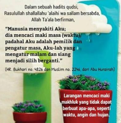 http://www.umatnabi.com/2017/07/dalil-jangan-mencela-angin.html