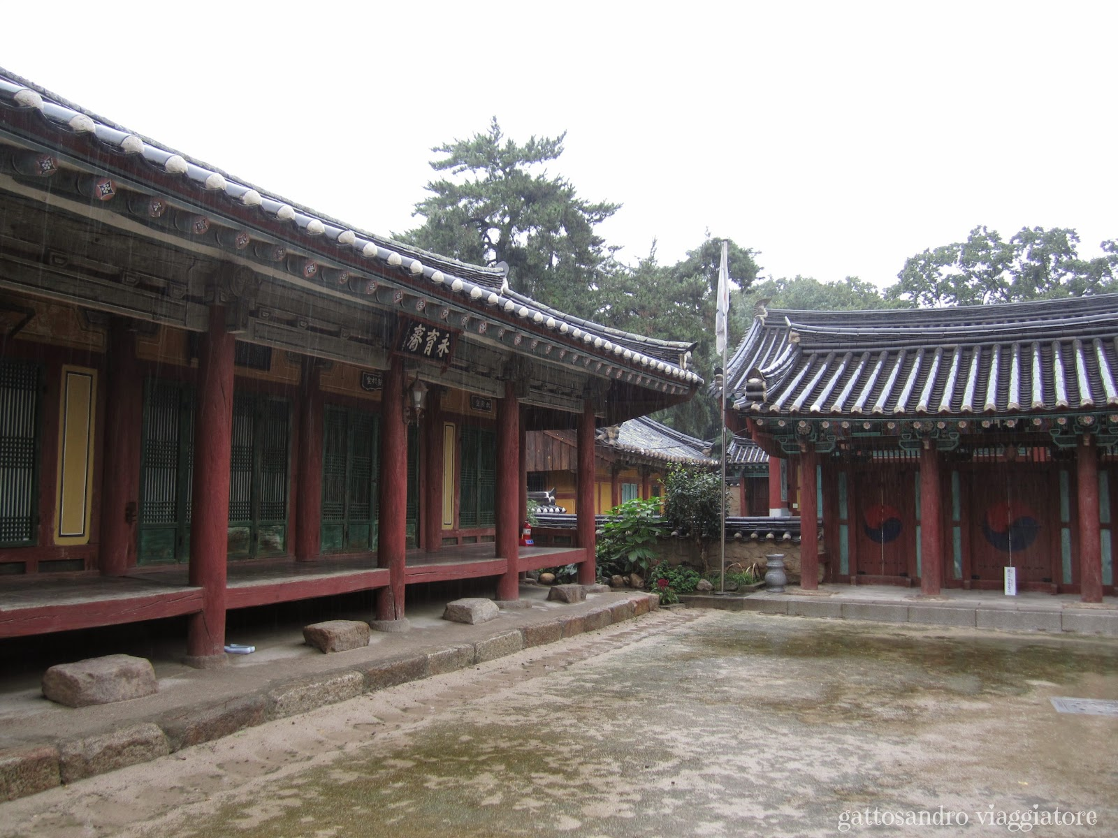 Sunghyejeon Shrine