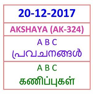 20-12-2017 A B C Predictions AKSHAYA (AK-324)