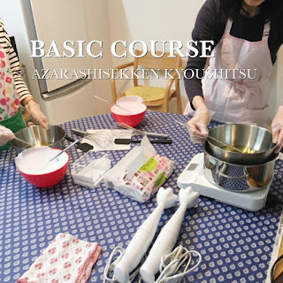 【ベーシックコース】1回目・石鹸の基礎とミニマルな石鹸キャスティールをつくる