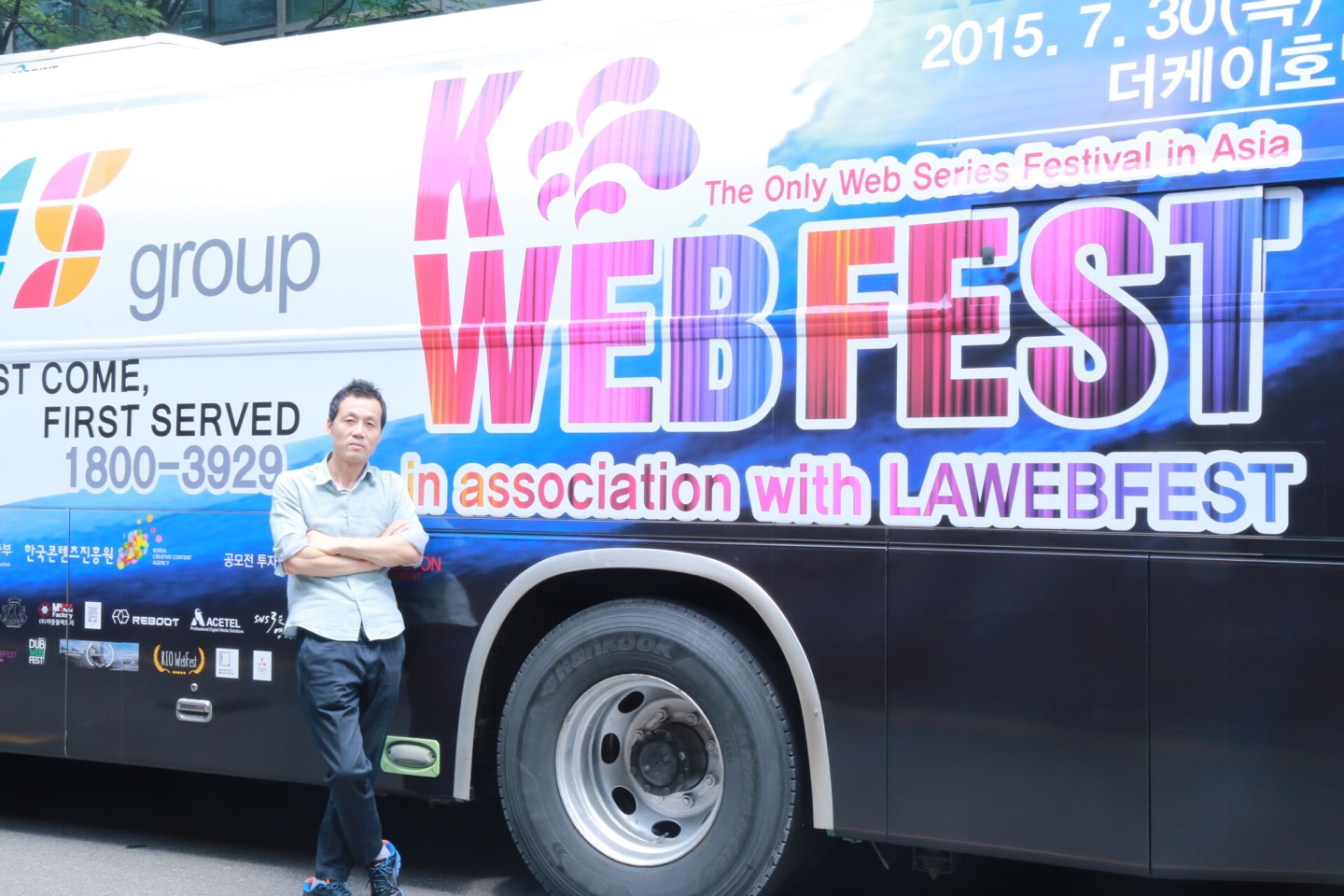 Young Man Kang interview, KWEBFEST founder | KWebfest