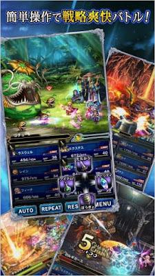 FINAL FANTASY BRAVE EXVIUS (Japan) v2.4.1 Mod Apk Terbaru