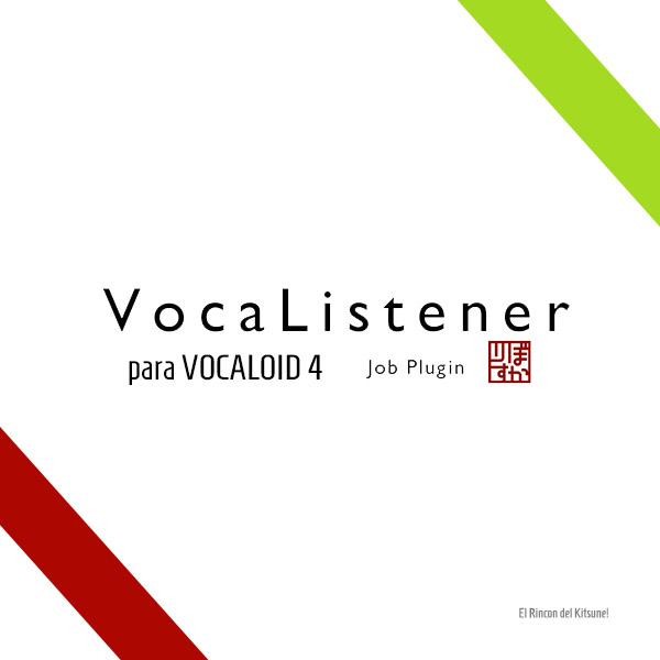 vocalistener vocaloid3