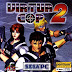 Virtua Cop 2 Game