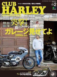 CLUB HARLEY クラブ ハーレー 2017年02月号  119MB