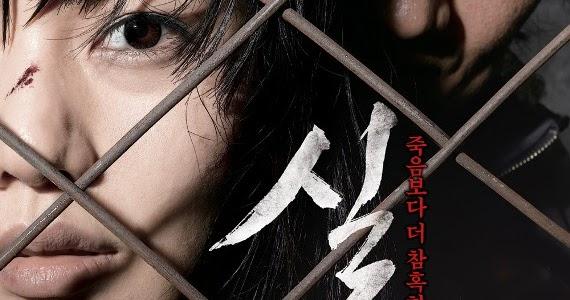 Film Korea Detektif