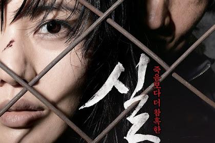 Missing / Sil Jong / 실종 (2009) - Korean Movie