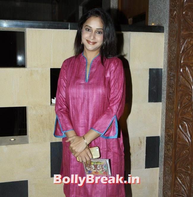 Mrunal kulkarni, Marathi Actress Pics from Poshter Boyz 2014 Marathi Movie Music Launch