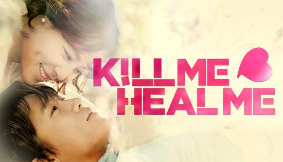 kill-me-heal-me