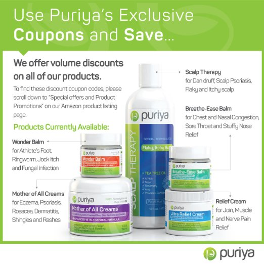 Popular Product Reviews by Amy: Puriya Pain Relief Cream