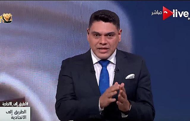 برنامج الطريق إلى الإتحادية 10/2/2018حلقة السبت 10/2 كاملة