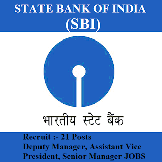 State Bank of India, SBI, Bank, SBI Admit Card, Admit Card, sbi logo