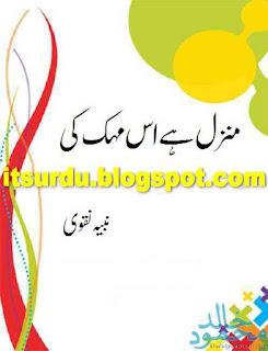 Al Qanun Fil Tibb In Urdu Pdf