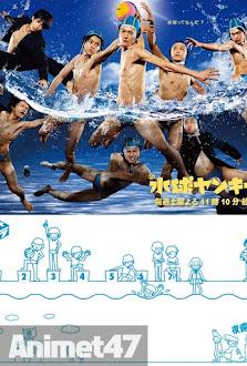Đầu Gấu Bóng Nước -Water Polo Yankees -  2014 Poster