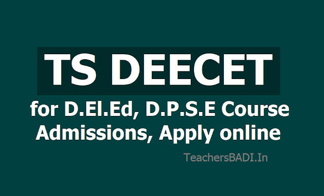TS DEECET 2019 for DElEd, DPSE Course Admissions