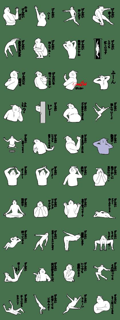 Genmei special sticker