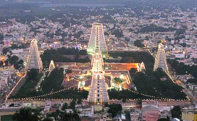 అరుణాచల ఆలయం