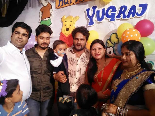 Khesari Lal Yadav Son Yugraj 1st Birthday Photos