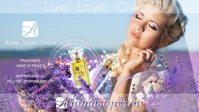 Armelle. Perfumes of Excellence! parfum Армель Парфюм, Настоящая парфюмерия из Франции по низкой цене. Armelle - High Quality perfume заработок в интернете. армель парфюм фото. Бизнес с Armelle Parfum. Армель фото, картинки